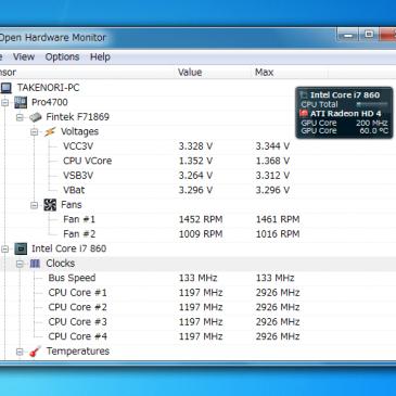 Visualiza la velocidad y temperatura del CPU y Tarjeta Grafica