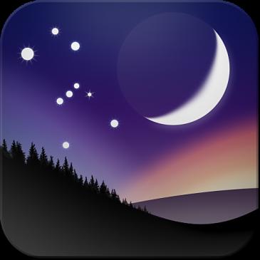 Stellarium  el software utilizado por los planetarios