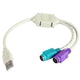 CABLE USB /PS2 ADPTER NOGANET